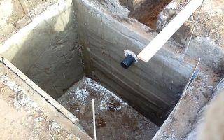 Выгребная яма — ремонт в доме