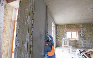 Варианты штукатурок: простая, улучшенная, высококачественная — ремонт в доме