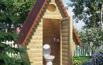 Дизайн уличного туалета — ремонт в доме