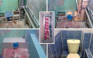Как спрятать трубы в туалете – ремонт в доме