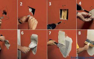 Как заделать дыру в стене – ремонт в доме