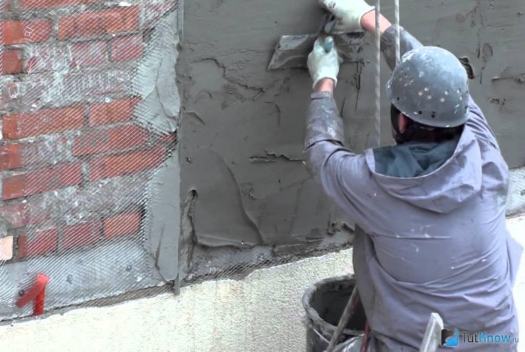 расценки на штукатурку стен цементно песчаным раствором